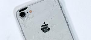 iPhone Backcover Reparatur Hamburg